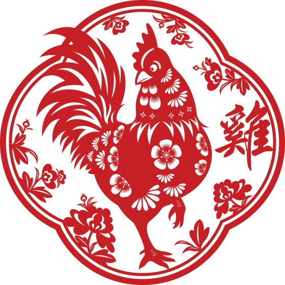 New Year Rooster Paperart
