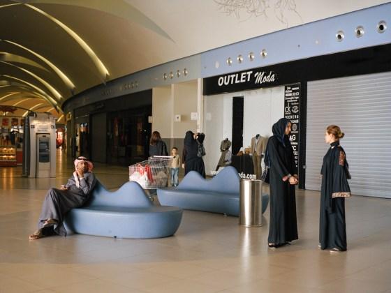Dhahran Saudi Arabia Mall