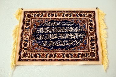 A wall decoration from Syria in the al Sharaa familys' apartment in Richardson, Texas on Nov. 20, 2015.