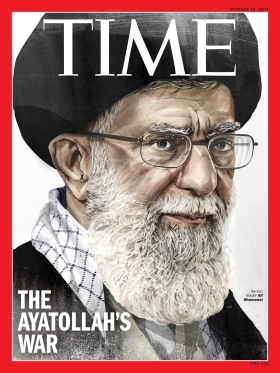 Khamenei INT cover